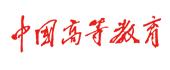 中国初等皇冠
