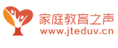 家(jia)庭教(jiao)育(yu)之聲(sheng)