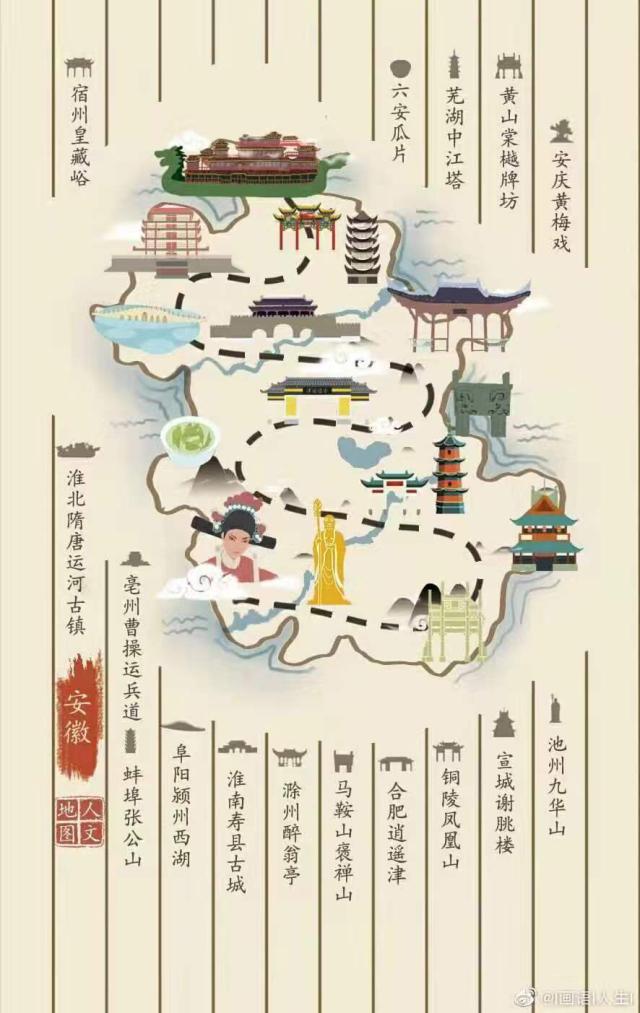 安庆师大学生手绘非遗地图助力文化传播-中国教育新闻