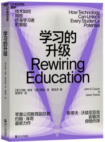 """""""人工智能+教育"""",未来教育的新契机"""