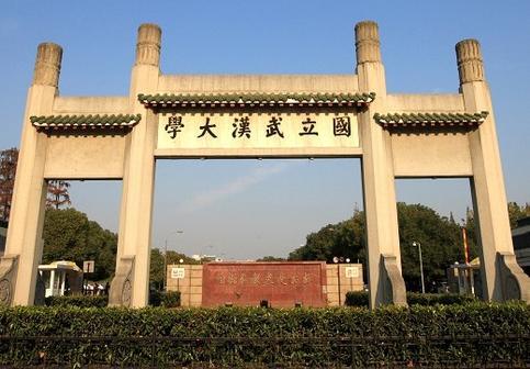 广西申博投资有限公司官网