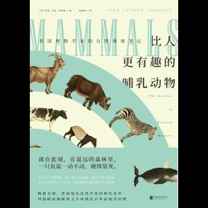 北极的哺乳动物