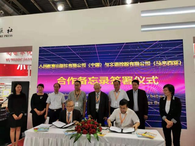 中国特殊教育教材首次走出国门