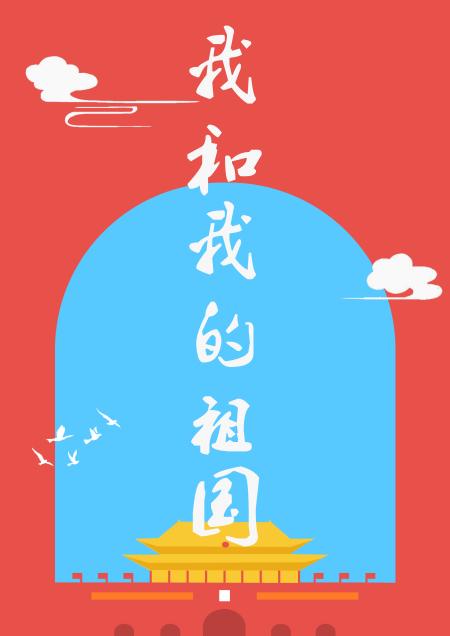张雨彤 视传1701.jpg