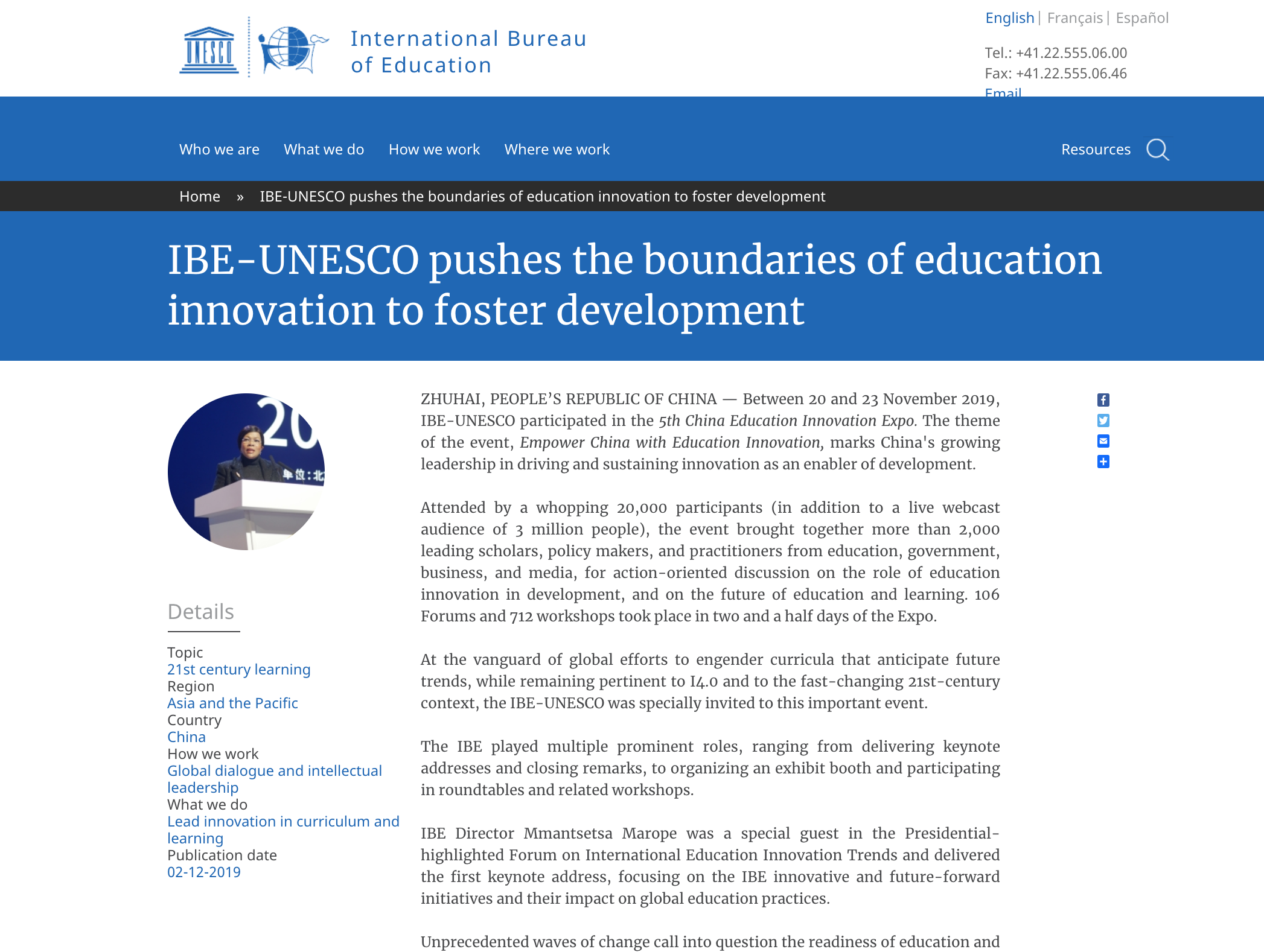 第五届中国教育创新成果公益博览会登上联合国教科文组织官网