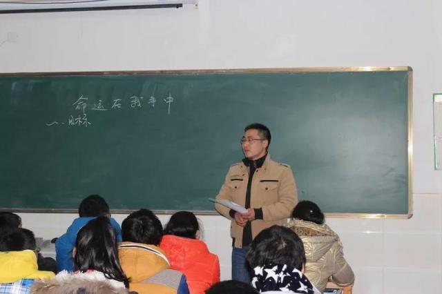 http://www.jiaokaotong.cn/zhongxiaoxue/285524.html