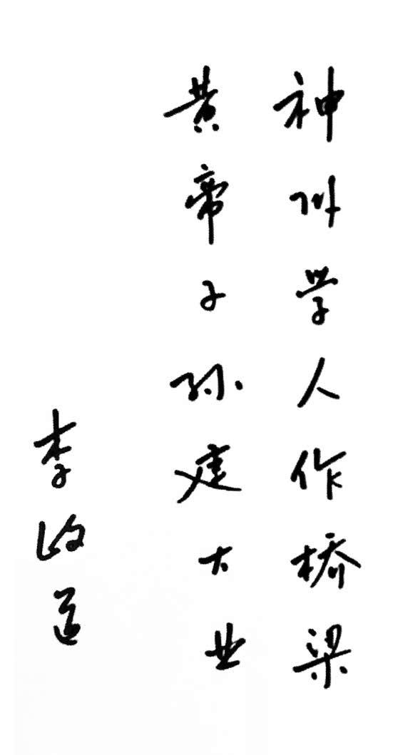 BBINCUSPEA,薪火相传40年(图5)