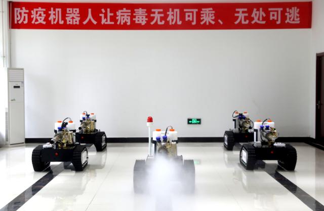 临沂大学:ZK-R280A智能防疫喷雾消毒机器人诞生