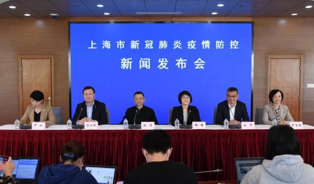 上海市公布学生返校开学时间及部分教育考试安排调整
