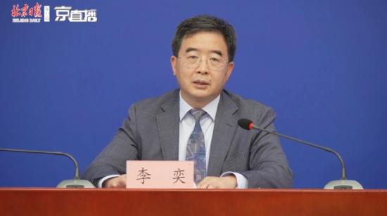 北京:6月6日起具备条件的高校可安排毕业年级陆续返校