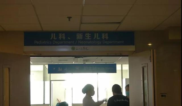 警惕!贵州安顺4个男孩吃路边野果中毒,一人陷入昏迷!