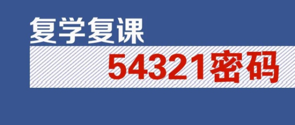 微信图片_20200615200200.jpg