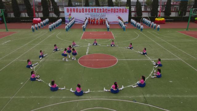 """徐州市铜山区:""""大教育""""""""大健康""""""""大体育""""融合发展"""