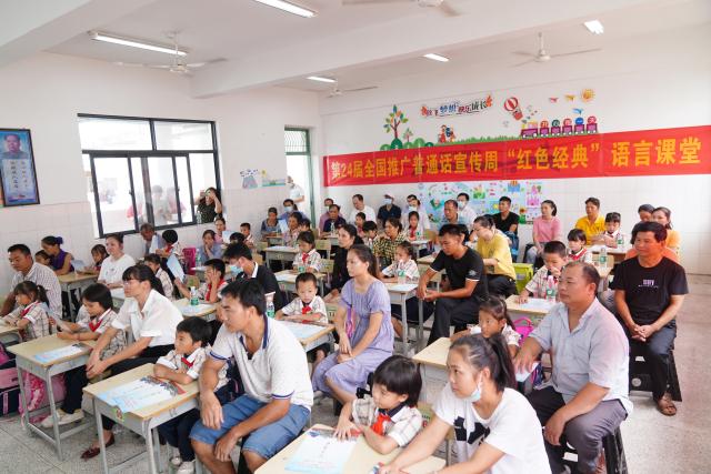 4.广西的群众、家长与孩子一起学习普通话(教育厅语工处供图).JPG