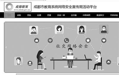 http://www.hljold.org.cn/tiyuhuodong/77772.html