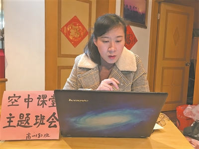 北京师范大学北京师范大学 特别的主题班会
