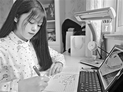 线上教育平台  为个性化发展提供常识储备