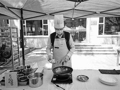 上海财经大学党委书记下厨鼓励学生居家劳动