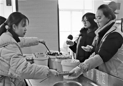 劳动教育实现高校大学生自我管理