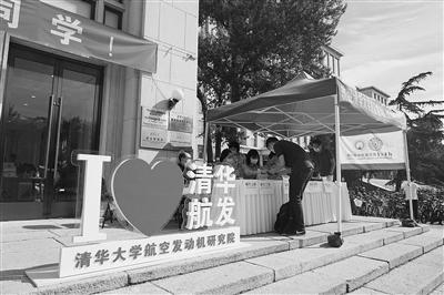 """《【恒达平台网】疫情防控常态化呼唤新的""""开学季""""》"""