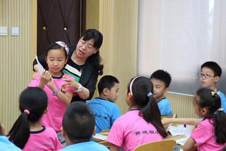 乡村教师支持计划让每个乡村孩子读好书