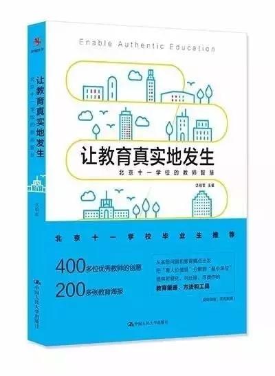 暑期读书时,50本好书免费送!